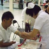第10回献血奉仕活動