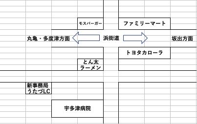 うたづライオンズクラブ事務局地図