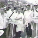 「薬物乱用防止啓発パレード」への参加_1