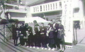 香川県盲学校との交流 卒業式に参加