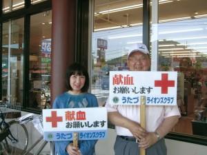 ツタヤ献血01