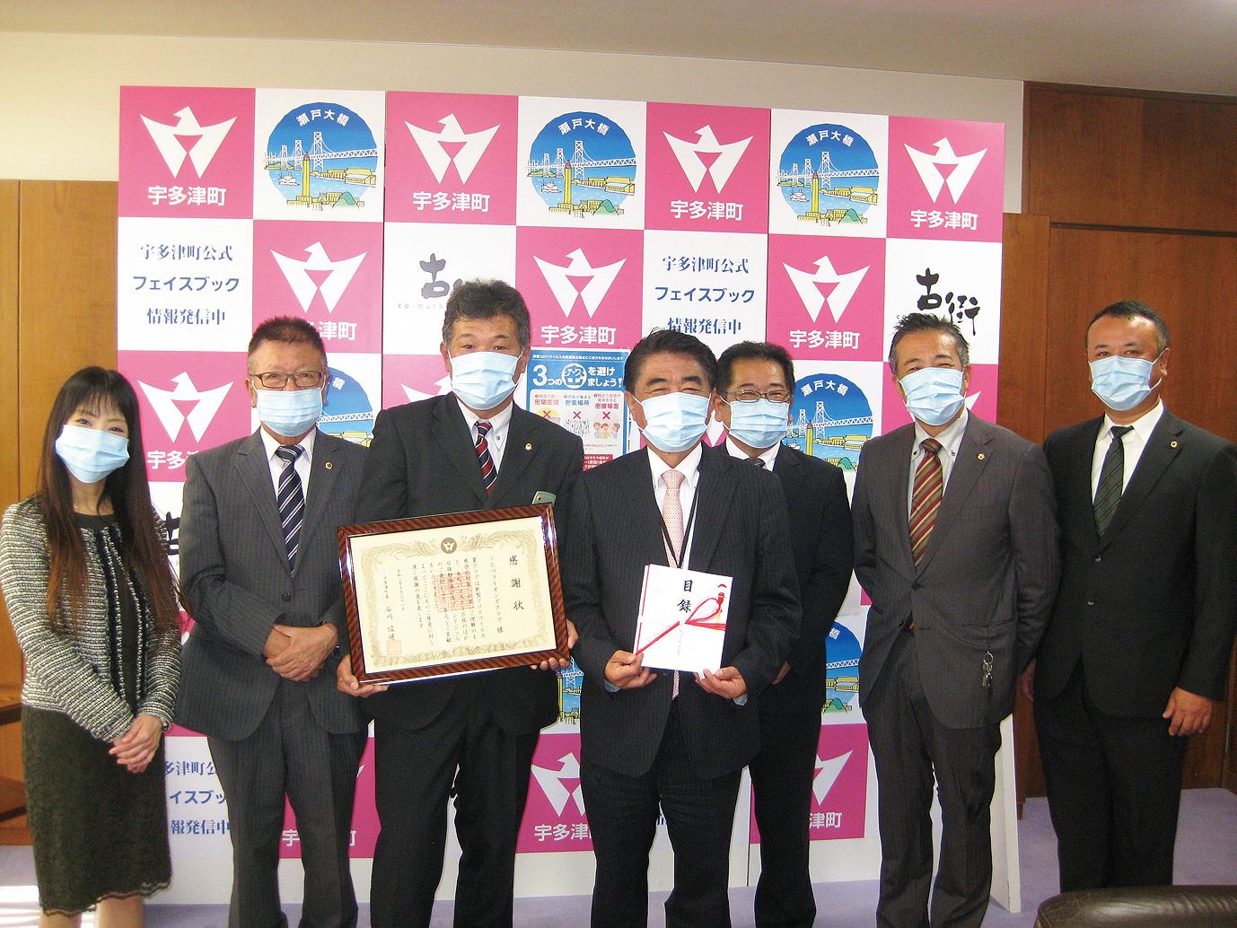 【15周年事業】宇多津町に新型コロナウイルス対策商品を寄贈
